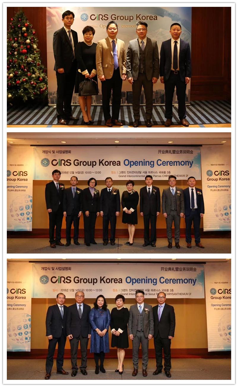 韩国,集团,子公司,亚博app买球安全,企业