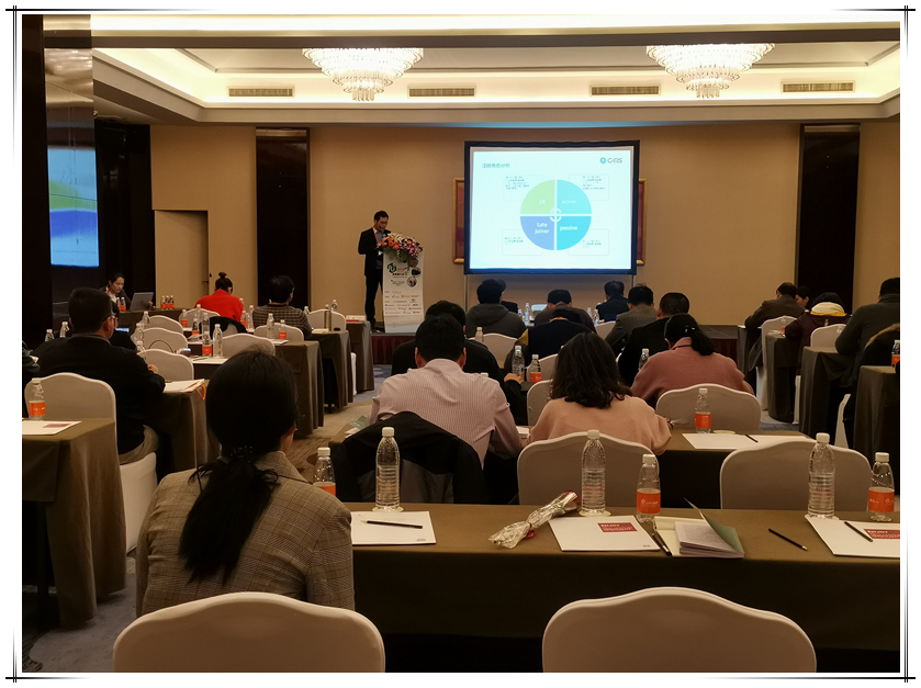 聚氨酯行业,亚博app买球安全集团,韩国REACH,K-REACH,聚氨酯行业峰会